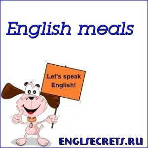 English meals