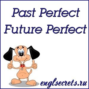 Past Perfect, Future Perfect