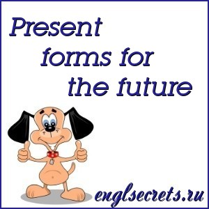 Present forms for the future