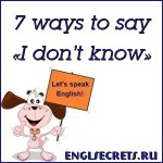 7 ways to say