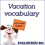 Vacation vocabulary
