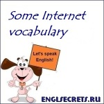 internet-vocabulary
