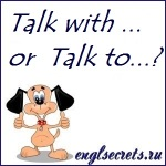 talk-with1