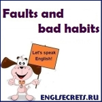 faults-and-bad-habits1