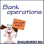 bank-operations