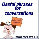 useful-phrases