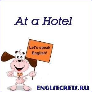 At a Hotel