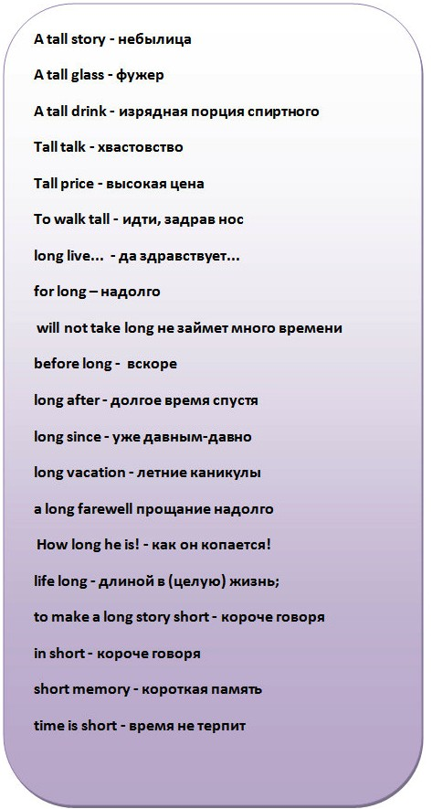 long-short-1