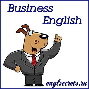 OUT phrasal verbs in business English - деловые фразы с предлогом out