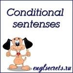 Conditional sentenses