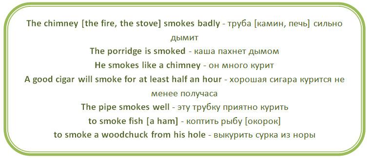 smoke-1