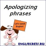 apologizing-phrases