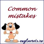 common-mistakes