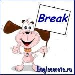 break (2)