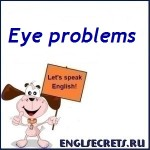 eye-problems