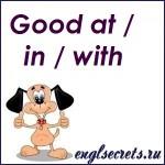 good-at
