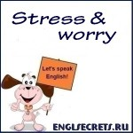 stress-worry