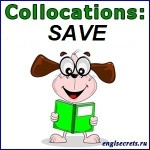collocations-SAVE