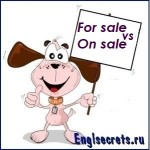 for-sale-on-sale