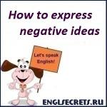 negative-ideas