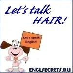 talk-hair