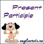 present-participle