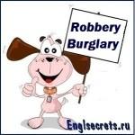robbery-burglary