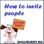 "Phrases to invite people - ""пригласительные"" фразы"