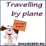 travelling-by-plane