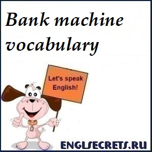 ATM-vocbulary