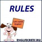 rules-vocbulary-kopiya
