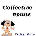 Collective nouns – собирательные имена существительные